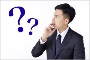 国際結婚事業者選びに悩んでいる男性